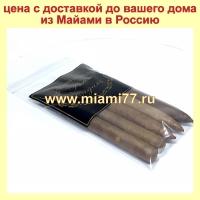 Zip Lock для 5-8 сигар (№225)
