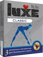 Презервативы Luxe №3 Classic