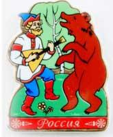 """Магнит """"Россия. Мужик и Медведь"""""""