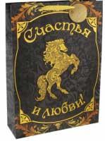 Пакет ламинированный символ Счастья и любви