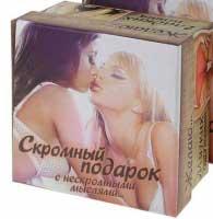 Коробка большая 18*18 см