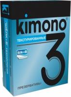 ПРЕЗЕРВАТИВЫ KIMONO (текстуированные) 1уп.=3 шт.