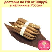 Доминиканские сигары EL Fenicio Habano 6*52 Torpedo (№26)