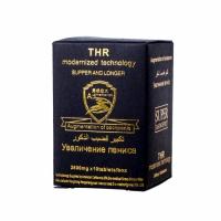 Препарат для увеличения пениса THR(1 упак. 10 табл.)