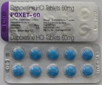 Дженерик дапоксетин 60 мг 1 таблетка