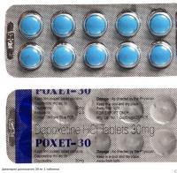Дженерик дапоксетин 30 мг 1 таблетка